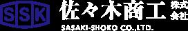佐々木商工株式会社